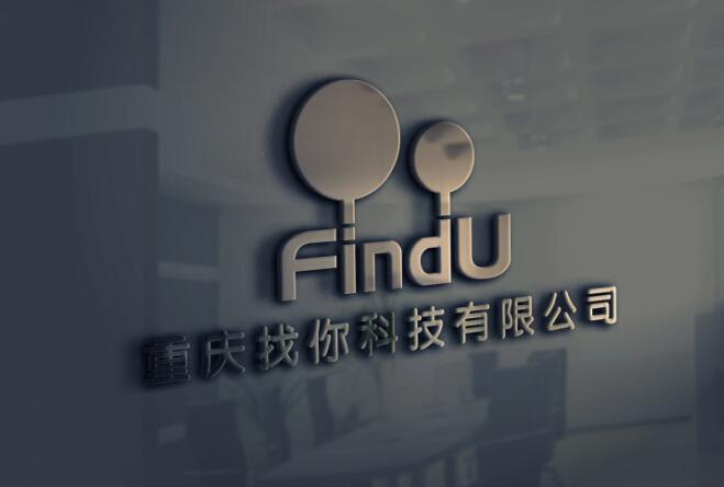 找你科技官方网站域名 FindU.me 工信部ICP备案更新成功